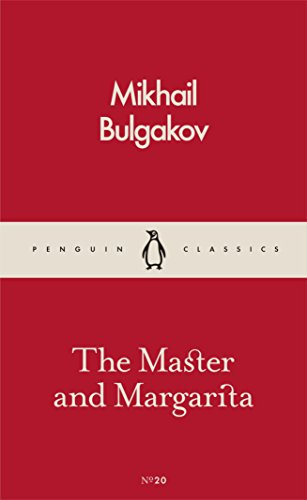 The Master And Margarita (Pocket Penguins) (Pocket Penguin)