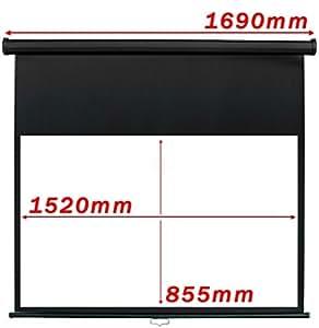 Cablematic - Écran de projection mural en fibre de verre noir 1520x855mm 16:09 DisplayMATIC PRO