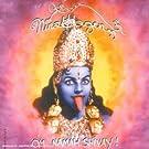 Om Mamah Shiva Y