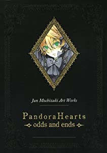 Pandora Hearts - Odds and Ends Edition simple One-shot