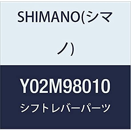 Shimano ST 4700 Palanca de Repuesto Izquierda Talla nica