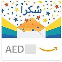 Amazon.ae eGift Card - Thx Envelop AR