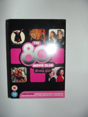 80s-movie-club-working-girls-gree-dvd