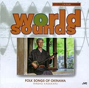 Japan:Folk Songs of Okinawa by Navarre Corporation/ (1995-01-30)