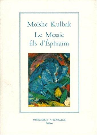 Le Messie fils d'Éphraïm