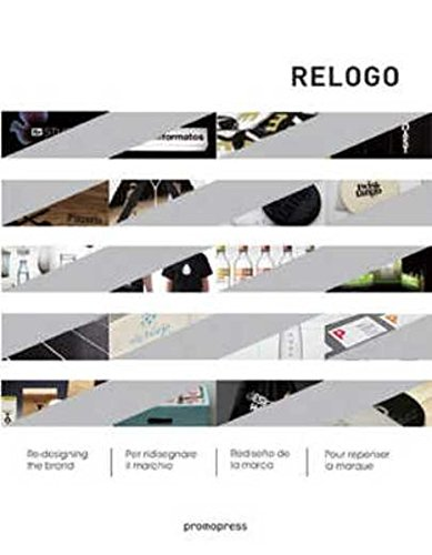 Relogo - Rediseño De La Marca (Design)