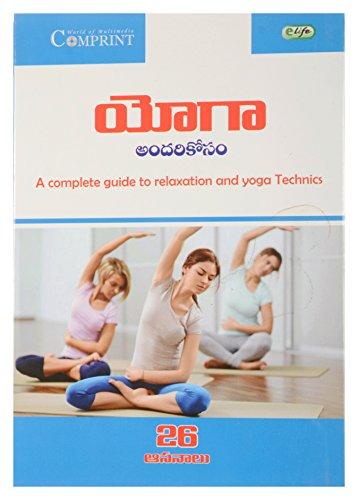 Yoga Andarikosam In Telugu - DVD ROM