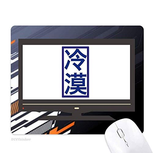 Chinese Joke Chillily Kangxi Style Computer Non-Slip for sale  Delivered anywhere in Ireland