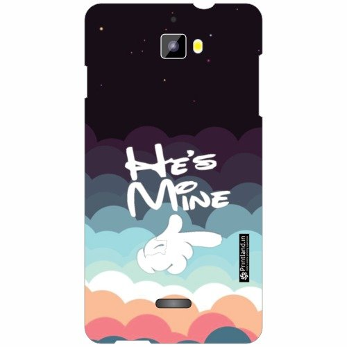 Micromax Canvas Nitro A311 Back Cover - Silicon He Is Mine Designer Cases
