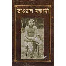 Amazon in: Board Book - Bengali Books: Books