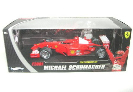 Mattel - Modelo a Escala (N2075)