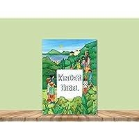 KINDERBIBEL - personalisierte Ausgabe mit Ihrem Kind als Titelhelden
