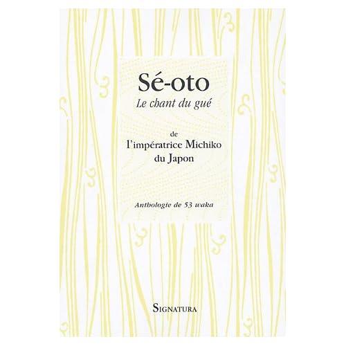 Sé-oto : Le chant du gué