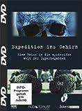 Expedition ins Gehirn. Eine Reise in die mysteriöse Welt der Superbegabten