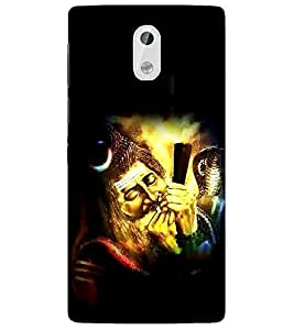 NOKIA 6 2017 LORD SHIVA SMOKE PRINTED BACK CASE COVER by SHAIVYA