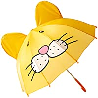Kidorable Kids Lion Umbrella, Yellow, One Size for Toddlers and Big Kids, Lightweight Child-Sized Nylon Rain Proof Umbrella