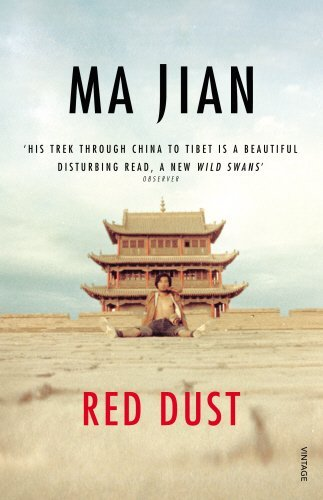 Red Dust by MA JIAN (2002-08-01)