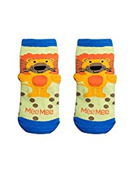 Mee Mee Bottle Cover - Lion Design (Green, Pack of 2)