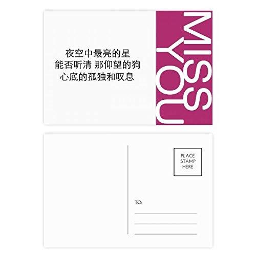 Postkarten-Set mit chinesischem Zitat