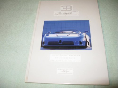 Bugatti Magazine: No 2 by Not Applicable (1996-06-12)