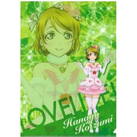 Love Live. transparente Archivo Collection Koizumi Kayo