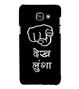 FUSON Tuze Dekh Lunga 3D Hard Polycarbonate Designer Back Case Cover for Samsung On5 (2016) New Edition For 2017 :: Samsung Galaxy On 5 (2017)