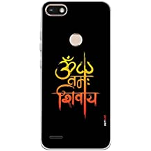YuBingo Soft Silicone Designer Printed Mobile Back Case Cover for Tecno Camon I Sky | Om Namah Shivay | UV Printed | Waterproof | Shockproof | Slim | Light