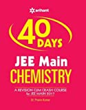 40 Days JEE Main Chemistry (A Revision-cum-Crash Course for JEE Main 2017)