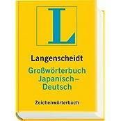Langenscheidt Großwörterbuch Japanisch-Deutsch. Zeichenwörterbuch