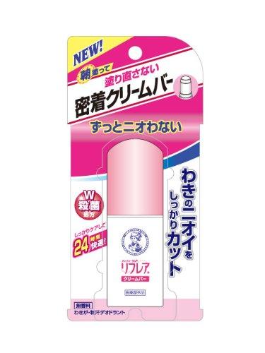 Rohto Mentholatum Rifurea Armpit Deodorant Cream Bar 20g
