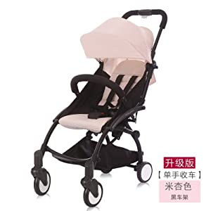 Baby stroller ultra light portable to sit lie simple folding stroller   5