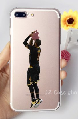 Coque Iphone 5 Nba - Coque iPhone 5/5S SE Kyrie Irving Lebron