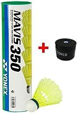 Yonex 350 Nylon Badminton Combo Kit, Standard (Green)