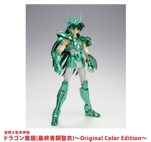 Saint Cloth Myth Dragon Siryu Original Color Edition Tamashii Nation 2011