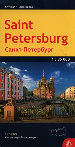 Saint Petersburg 2016 por Jana Seta Map Publishers