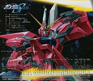 Mobile Suit Gundam Seed Vol.2