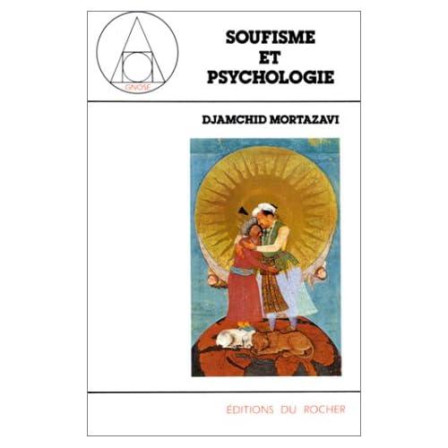 Soufisme et psychologie