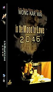 In the Mood for Love / 2046 - Coffret 2 DVD