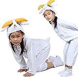 Disfraces de animales para niños Disfraz de pijama con capucha y unisex (Cabra, M (Para niños de 105-120 cm de altura))