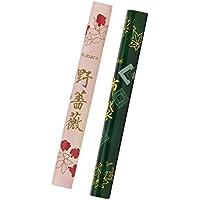 Japanische Räucherstäbchen 2er Set KENMEI DO: HOTEI(Der japanische Glücksgott) und NOBARA(Wilde Rose), je 1 Rolle... preisvergleich bei billige-tabletten.eu