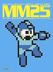 MM25: Mega Man & Mega Man X Official Complete Works-