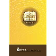 Zohar Convention (English Edition)