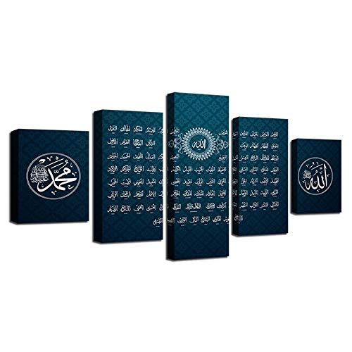Zum Aufhängen bereit - HD Gedruckt Poster Wandkunst Rahmen 5 Stücke Muslim Allah Islam Religion Malerei Modulare Koran Hadith Leinwand Bilder Wohnkultur - Bild auf Leinwand fünfteilig
