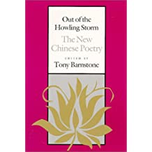 Out of the Howling Storm: The New Chinese Poetry (Wesleyan Poetry)