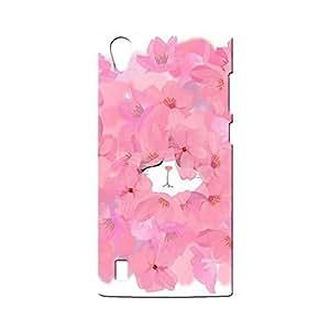 G-STAR Designer Printed Back case cover for VIVO Y15 / Y15S - G7413