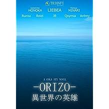 ORIZO Isekainoeiyuu (torionfis) (Japanese Edition)