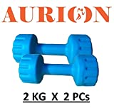 #10: Aurion Matrix2 Plastic Dumbell Set, 4Kg (Blue/Green/Yellow)