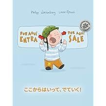 ¡Por aqui entra, Por aqui sale! Koko kara haitte, deteiku!: Libro infantil ilustrado español-japonés (Edición bilingüe) - 9781517085155
