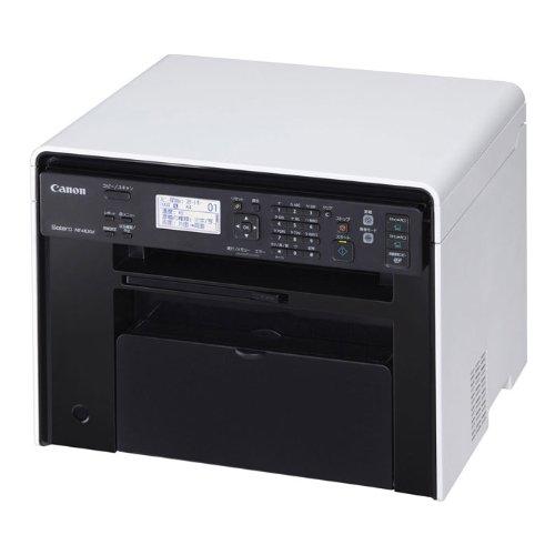 Canon MF-4820D Monochrome Laser Printer
