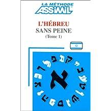 La Méthodes Assimil : L'hébreu sans peine  Tome 1 (Hebreu moderne)